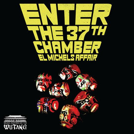 el-michels-affair-37-chamber